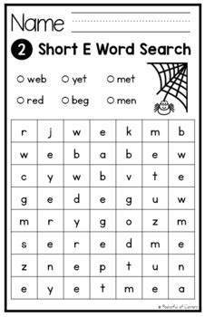 Short Vowels CVC Word Searches by Pocketful of Centers   TpT