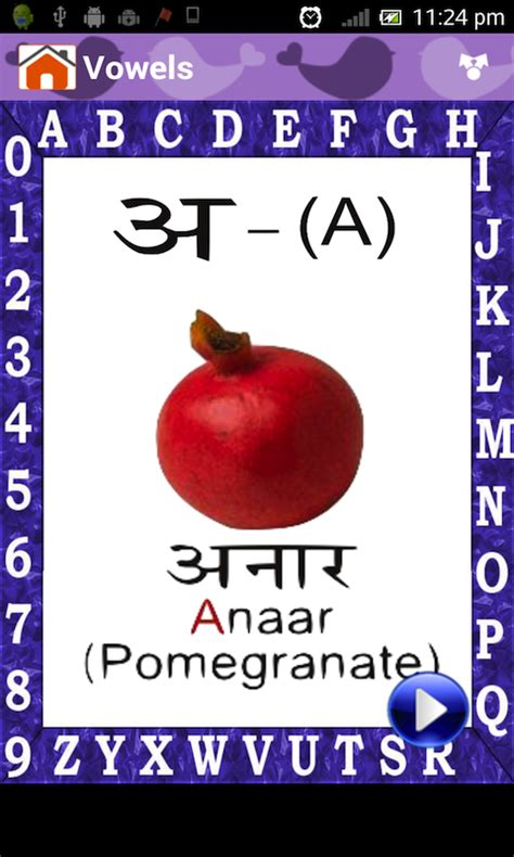 Free Hindi Alphabets Writing Guru APK Download For Android